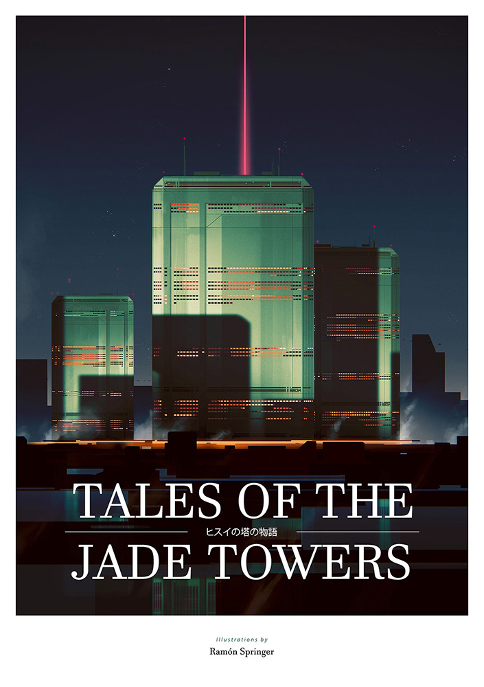 BOOKCOVER_JADETOWERS